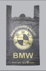 Package undershirt, BMW 43х75 max. (100 pieces)