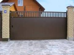 Gate are fire-prevention retractable,