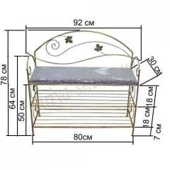 Кованая подставка (тумба) для обуви 1.8/80 см.