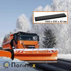 Резина для снегоотвала 1000х250х40мм