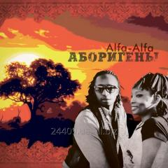 Альбом Альфа-Альфа «Аборигены»
