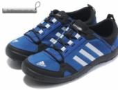 Мужская обувь в Украине (кроссовки, туфли,