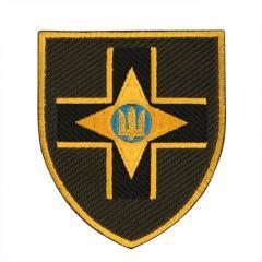 Шеврон 28-ма окрема механізована бригада