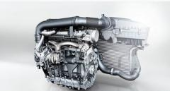 The auto parts which were in the use, Audi - A2,