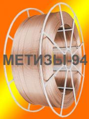 Wire welding SV-10NMA copperplated