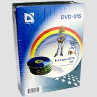Боксы для дискет с логотипом
