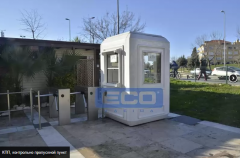 Booth modular 150х150