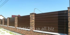 Fence metal (Horizon)