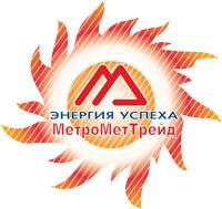Copper tubes wholesale price Kiev