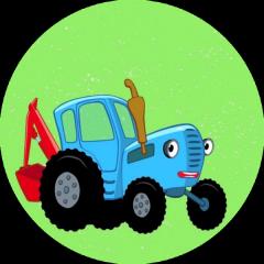 Вафельная картинка синий трактор