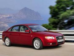 Autodismantling of Audi (Audi)