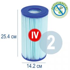 Бактерицидный картридж для фильтра Bestway 58505,