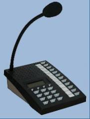 The panel is desktop digital dispatching