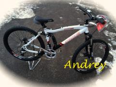 Ardis Corsair AMT 26 bicycle'' mountain
