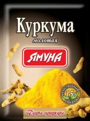 Ground turmeric to buy Spices of spice of the