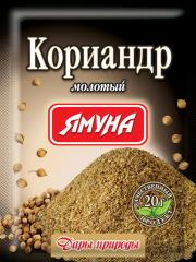 Coriander to buy Spices of spice of the company