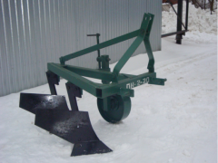 Plow hinged two-case PN-2-20