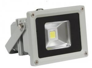 Светодиодные прожектора Украина, светодиодное