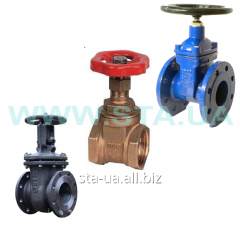 Shutoff valves from brass, steel and cast iron
