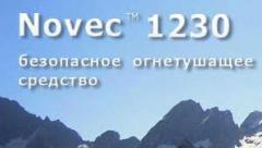 Novek 1230