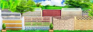 Бетонные ограждения, заборы бетонные, ограды железобетонные, заборы из бетона, производство железобетонных еврозаборов. Донецк.