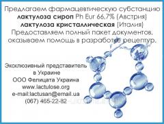 Лактулоза Ph.Eur субстанция (ин-балк)