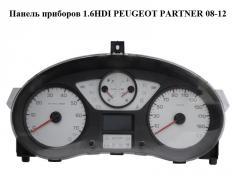Панель приборов 1.6HDI PEUGEOT PARTNER 08-12 (ПЕЖО