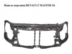 Панель передняя RENAULT MASTER 10-(РЕНО МАСТЕР)