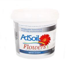Диатомикс (минеральный мелиорант ) для цветов