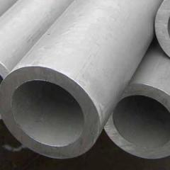 Pipe 110x4, AISI310S
