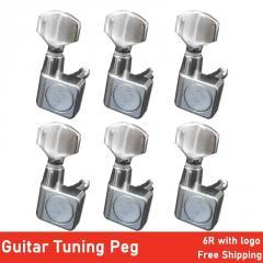 Колки Fender American Standard COPY для