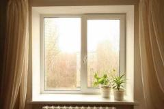 Eurowindows with a window leaf, we make to order