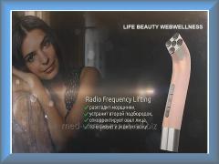 Косметологический прибор Life Beauty - идеально