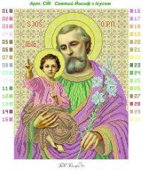 Novelty! Outline Saint Joseph with Jesus BS Soles