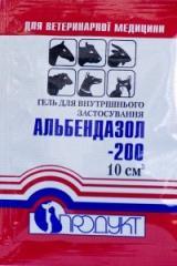 Альбендазол -100 гель (10 мл)