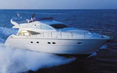 The Aicon 56 2009 yacht to buy sale