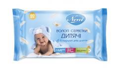 Wet baby wipes