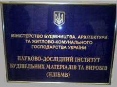 Табличка информационная в золотом профиле с объемными буквами