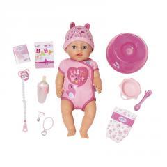 Кукла Baby Born серии Нежные Объятья - Прекрасная
