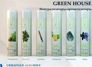 Green House air freshener