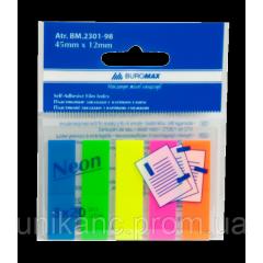 Стікер-закладки 100шт (5кол*20арк) пластік неон