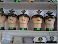 Кепка - капитанка ТМ Овалон купить оптом