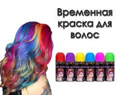 Краска для волос которую можно смыть. временная