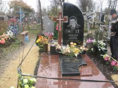 Gravestones Sums, granite under the order