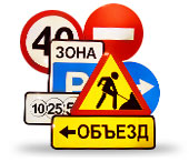 Metal road signs. Indexes.