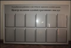 Информационные стенды для административных зданий