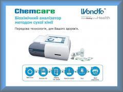 Analyzers automatic biochemical