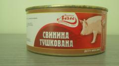 Свинина тушеная Ж/Б 325 гр.