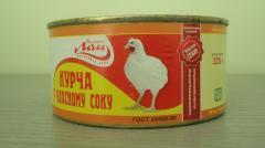 Мясо цыпленка в собственном соку Ж/Б 325 гр.