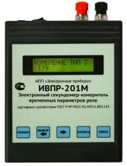 IVPR-201M Electronic stop watch
